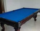 低价销售台球桌,品牌台球桌,室内外乒乓球桌,篮球架,体育器材,送