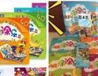 全新4D早教双语立体绘本 全国包邮