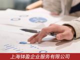 青浦区代理注册餐饮公司代理费用