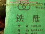 氧化铁黄 氧化铁红 铁酞绿 供应畅销桐乡市10余年