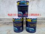环氧煤沥青防腐漆河南郑州厂家