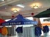 上海遮阳伞 上海遮阳伞定做 上海遮阳伞定做厂家 亮彩供应