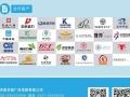 山东济宁企业宣传片专题片汇报片微电影视频后期制作
