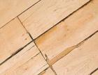 承接大型工程和家庭木地板安装维修,木地板打蜡