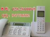 广州无线电话,荔湾区办理中心,市话低至0.07