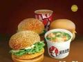 汉堡店加盟费多少钱 加盟汉堡快餐店 贝克汉堡加盟