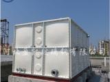 玻璃钢消防专用水箱生产商A蓬安玻璃钢消防专用水箱生产商推荐