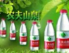 成都高新區瓶裝水配送公司——歡迎您