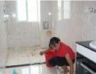 上海宝山保洁公司 宝山家庭装修后保洁 家庭日常保洁