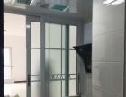写字楼 55平米 新装修适合办公