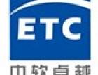 中软卓越北京Java开发培训:4个月体验高薪蜕变