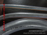 Φ25 有味PVC钢丝增强软管 一寸给水管