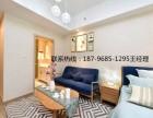 苏州地区最好的复式公寓聚珑阁总价只要45万!