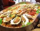 蒸汽海鲜加盟 海鲜烧烤加盟 利膳海鲜大咖加盟费多少钱
