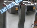 YBHZD矿用防爆热饭饮水机 矿用隔爆型饮水机