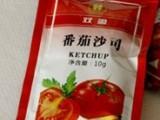 厂家直销,汉堡店等用优质低价小包番茄酱
