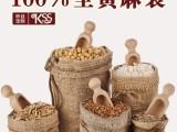 盘锦麻布杂粮袋定做 盘锦棉布杂粮袋生产厂家