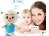 中国玩具市场 玩具设计 丨智能玩具作用