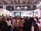 上海美博会2020年-上海五月美博会具体时间什么时候