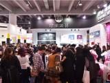 广州美博会时刻表-2020年3月份美博会具体时间地点