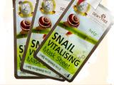 自然晨露 蜗牛面膜 蚕丝面膜免费代理一件代发 护肤保养正品 批发