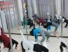 爵士舞培训班 舞蹈培训班 烟台艾尚舞蹈学校 烟台分校
