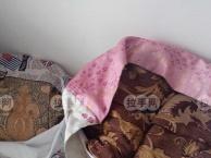 东莞窗帘清洗公司 专业洗涤各类窗帘-地毯-沙发套