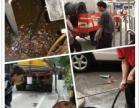 衡水大型高压管道疏通清洗车,清洗管渠,市政管道,污水管道