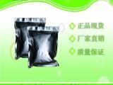 葛根黄酮植物提取物保健品原料