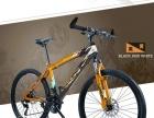 个人转让26寸山地车 21速双碟刹品牌自行车--200一台