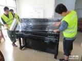 南京喜庆搬家总公司专业钢琴搬运,各种仪器设备搬运,价格低