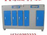 邯郸壹哲 品牌VOV工业废气处理设备 光氧漆雾废气净化器
