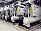 惠州惠阳区二手中央空调回收,收购中央空调价格