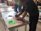 艾丽威尔硅藻泥加盟 油漆涂料 投资金额 1万元以下