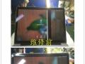 苹果笔记本电脑macbook系列液晶屏幕维修更换