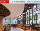 大碶 松花江地铁站 写字楼配套 30平米