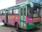 济宁兖州公交车身广告招商