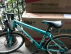 喜德盛自行车,原厂包装