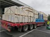 大连到乌鲁木齐物流专线-长途搬家-长途托运