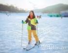 萍乡去滑雪/萍乡到七星岭野外滑雪一日游
