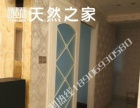实木门板、烤漆门板、复合门板、吸塑天然之家厂家直销