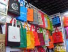宁夏手提袋制作环保袋厂家选多彩制袋