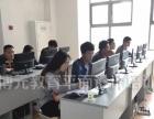 德阳平面设计培训,德阳哪里有平面软件培训班?
