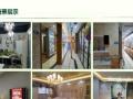家庭装修、工程装修、施工一级、设计甲级