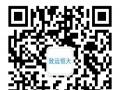 机器人租赁四川机器人出租送餐机器人智能机器人