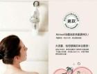 济南电热水器 清洗与后置花洒热水净化