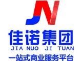杭州金融类公司能卖多少钱