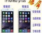 北京苹果维修中心iMac屏幕不显示