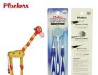 Plackers口腔清洁三件套防牙结石厂家货源批发