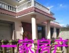 荣基花园 6室1厅2卫 330平年付10万